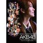AKB48、最新ドキュメンタリー映画がパッケージ化 たかみなセンター曲MVも収録