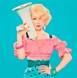 椎名林檎、新作について語るコメント動画公開「『歌舞伎町の女王』と一緒に作った曲がある」