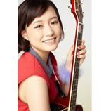 大原櫻子が『恋に効くFit's Live』に出演決定 ペア100組200名を無料招待