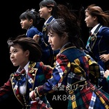 AKB48、宮本亜門オーディションの舞台裏とは? 梅田彩佳「この一ヶ月間、今までの人生で一番歌った」