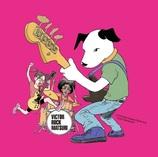 『ビクターロック祭り』今年も開催 斉藤和義、スガ シカオ、ハナレグミの出演が決定