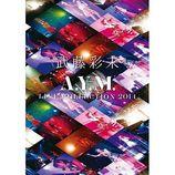 武藤彩未、ライブDVDの詳細を発表 特典にはさくら学院の人気楽曲を歌う映像も