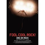 ONE OK ROCKはどう世界を熱狂させたか ドキュメンタリー『FOOL COOL ROCK!』を観る