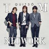 TM NETWORKが活動30年で見出した
