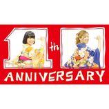 デビュー10年目のチャットモンチー、武道館公演や徳島フェスなどを次々発表