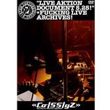 伝説の90S爆音バンド、コーパス・グラインダーズが復活ライブDVD上映会&トークショーを開催