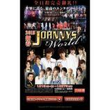 Sexy Zone・佐藤勝利と中島健人、『ジャニーズ・ワールド』で目覚ましい成長を見せる