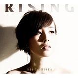 Nao Yoshioka『Rising』タワレコ限定盤リリース決定 アナログEPプレゼントキャンペーンも