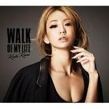 倖田來未、12thアルバムよりタイトルトラックのMV公開 「『walk』の意思を引き継ぐ楽曲」