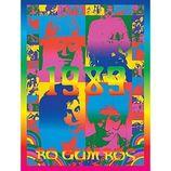 どんと他界から15年、ボ・ガンボスが日本の音楽にもたらしたものとは?
