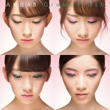AKB48若手メンバーが風船ゲームで涙 バッドボーイズ・佐田「大島優子以来やぞ!」