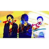 The Flickers、メジャー1stアルバムリリース決定 サウンドアドバイザーに石田ショーキチを招く