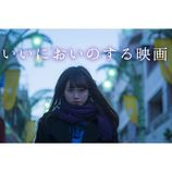 Vampillia映画、主演女優に『ミスiD2015』グランプリ・金子理江が決定