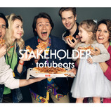tofubeats「STAKEHOLDER」MV公開 ビール瓶で叩かれ、PCを破壊される衝撃の内容に