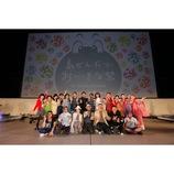 かりゆし58、島袋寛子(SPEED)、よしもと芸人らが集結 沖縄国際映画祭を盛大に締めくくる
