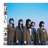 乃木坂46、生田絵梨花が言うことを聞く唯一のメンバーは? 生駒里奈「私が注意しても…」