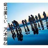 乃木坂46とHKT48が舞台公演に力を入れる理由とは? それぞれの演目が持つ意味を分析