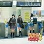 SKE48松井玲奈、北陸新幹線のシートについて熱弁「グリーン車がホントに素晴らしい」