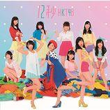 HKT48が明治座公演で見せたグループの新機軸 座長・指原莉乃はどう振る舞ったか?