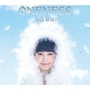 miwa、新アルバムのタイトル曲「ONENESS」が『進研ゼミ』と『CDTV』ダブルタイアップに