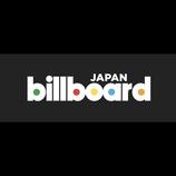 ビルボードジャパンが「複合チャート」を作る意味とは? 担当ディレクターに狙いを聞く