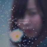 徳島発ガールズバンド、血眼が初の全国流通盤リリース アルバムリード曲のMVも公開中