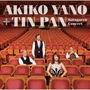 矢野顕子とTIN PAN「さとがえるコンサート」ファイナルのダイジェスト映像を公開