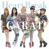 アジア各国で人気のCarat、メジャー第1弾シングル『Heart Break』発売へ タイアップなども続々