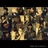 "AKB48グループの""カメラ女子""が集結 高柳明音「テレビでは公開できないセクシーショットがある」"