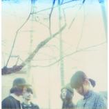 きのこ帝国『桜が咲く前に』のMV公開 前作『東京』にリンクした世界観を表現