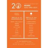 佐々木敦主宰のHEADZ、20周年記念イベントを開催 空間現代 × Moe and ghostsなどのコラボも