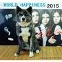 『WORLD HAPPINESS』第2弾出演者とメインビジュアル発表 野宮真貴、スチャ、筋少ら追加に
