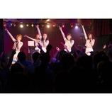 Carat、メジャーデビュー記念ライブ開催 Rina「ライブを自分たちで作るという意識で臨んだ」