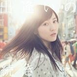 AKB48渡辺麻友が語る、グループの特異性 「まじめにやることが正解な場所ではない」