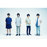 androp、1年5ヶ月ぶりアルバム発売決定 「Yeah! Yeah! Yeah!」先行配信開始も
