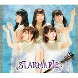 STARMARIE、初のアニメ主題歌起用決定 「ずっと続けてきたスタマリがやっと掴んだチャンス」