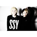 電波少女「Earphone feat. Jinmenusagi」MVを公開 テレ玉系番組EDも決定