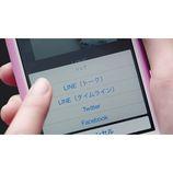 LINE MUSICがティザー動画第二弾を公開 配信サービスにおけるプレイリストのメリットとは?