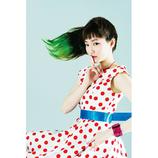 安藤裕子、スキマスイッチとコラボした新シングル『360°サラウンド』詳細発表