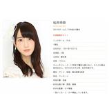 SKE48松井玲奈が『オールナイトニッポン』急遽生出演決定 重大発表へ向け準備か