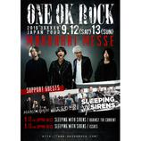 ONE OK ROCK、幕張メッセ2DAYSに海外バンド出演 Sleeping With Sirensなど3組が決定