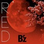 B'z、大御所らしいシングルでチャート1位に その手堅い手法と音楽性を読む