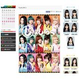 乃木坂46、ももクロ、AKB48……演劇企画が示す「アイドルというジャンル」の特性