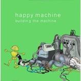 Negicco・Meguも参加 フランス人学生ユニット・happy machineデビュー決定