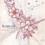 後藤健二氏追悼アルバム『by your side』が伝える、生前のアート活動と愛すべき人柄