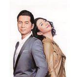 ドリカム&福山雅治『水曜歌謡祭』出演決定 11年ぶりに「やさしいキスをして」テレビ歌唱