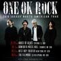 ONE OK ROCK、ワーナー・ブラザーズ・レコードと契約 『35xxxv』海外盤リリース決定
