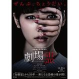 Thinking Dogs、AKB48島崎遥香主演映画の主題歌に抜擢 公式チャンネルに新動画も
