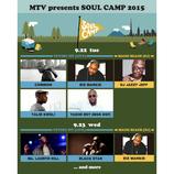『SOUL CAMP 2015』第三弾出演者発表 TALIB KWELI 、YASIIN BEYがソロで登場