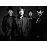 エレファントカシマシ、新シングル『愛すべき今日』リリース決定 新春ライブ映像作品も同時発売